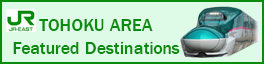 Featured Destinations