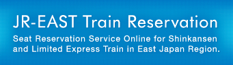 JR-EAST Train Reservation