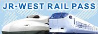 JR西日本铁路周游券