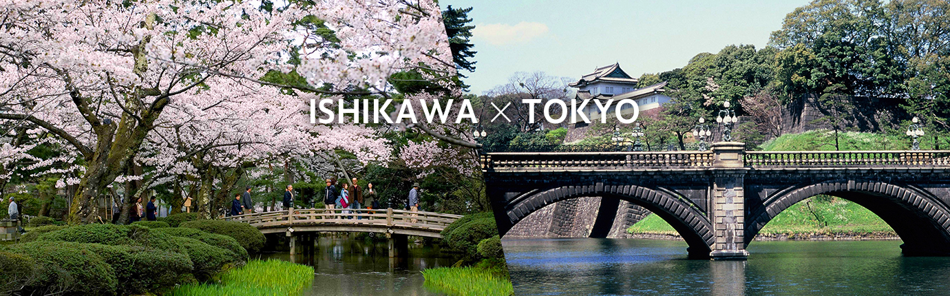 ISHIKAWA x TOKYO