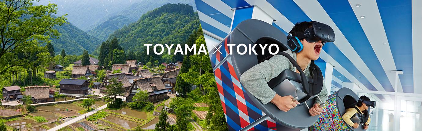 TOYAMA x TOKYO