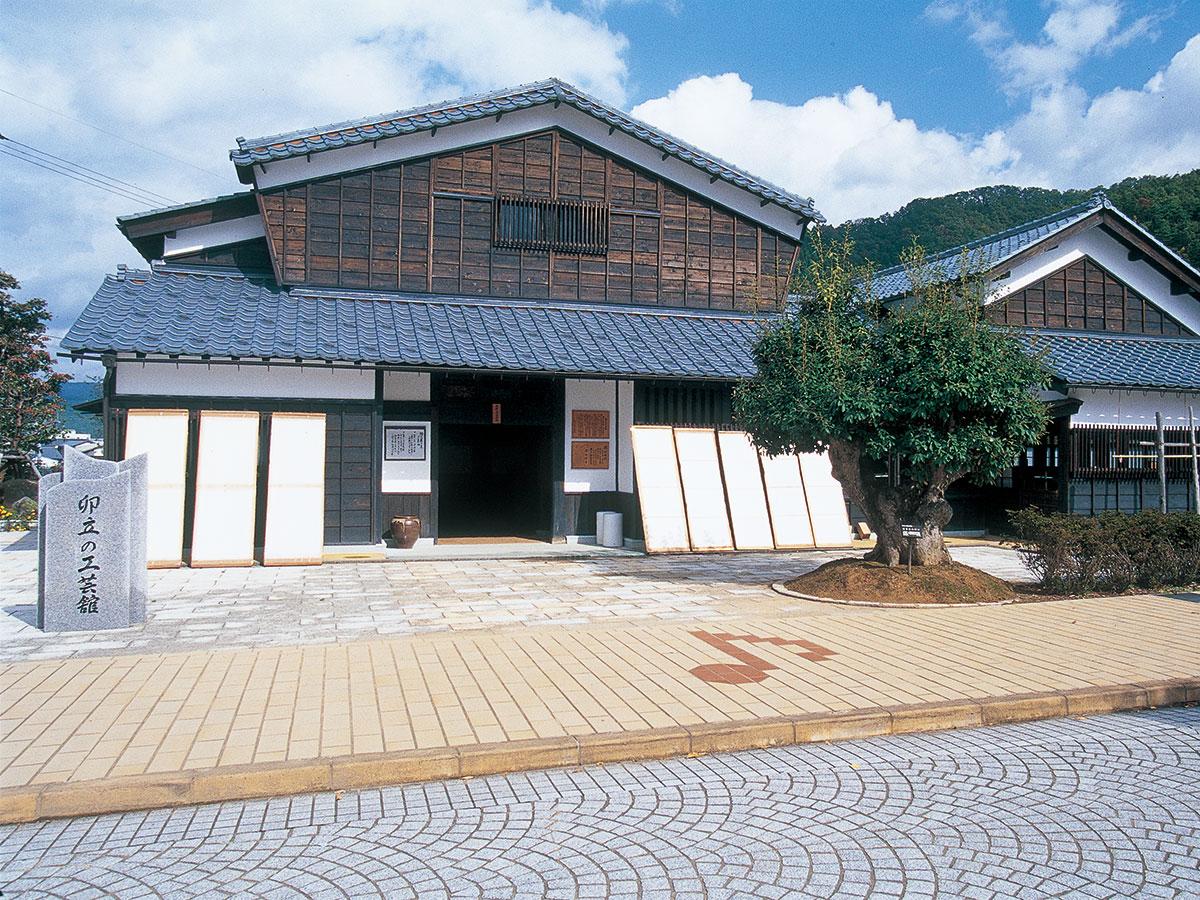 Echize, villaggio della carta washi_2