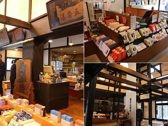 Ikeda Yasubei Shoten Co., Ltd._2