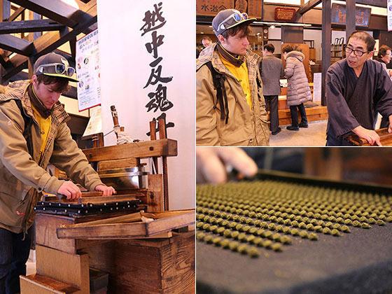 Ikeda Yasubei Shoten Co., Ltd._4