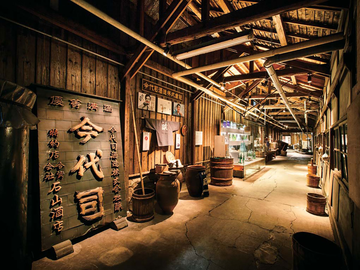 Sake-Brauerei Imayo Tsukasa_1