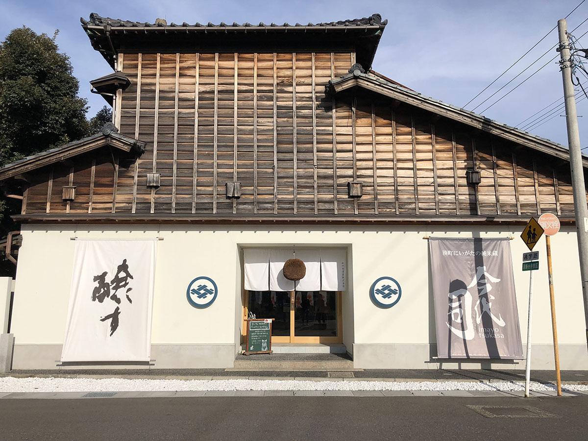 Sake-Brauerei Imayo Tsukasa_4