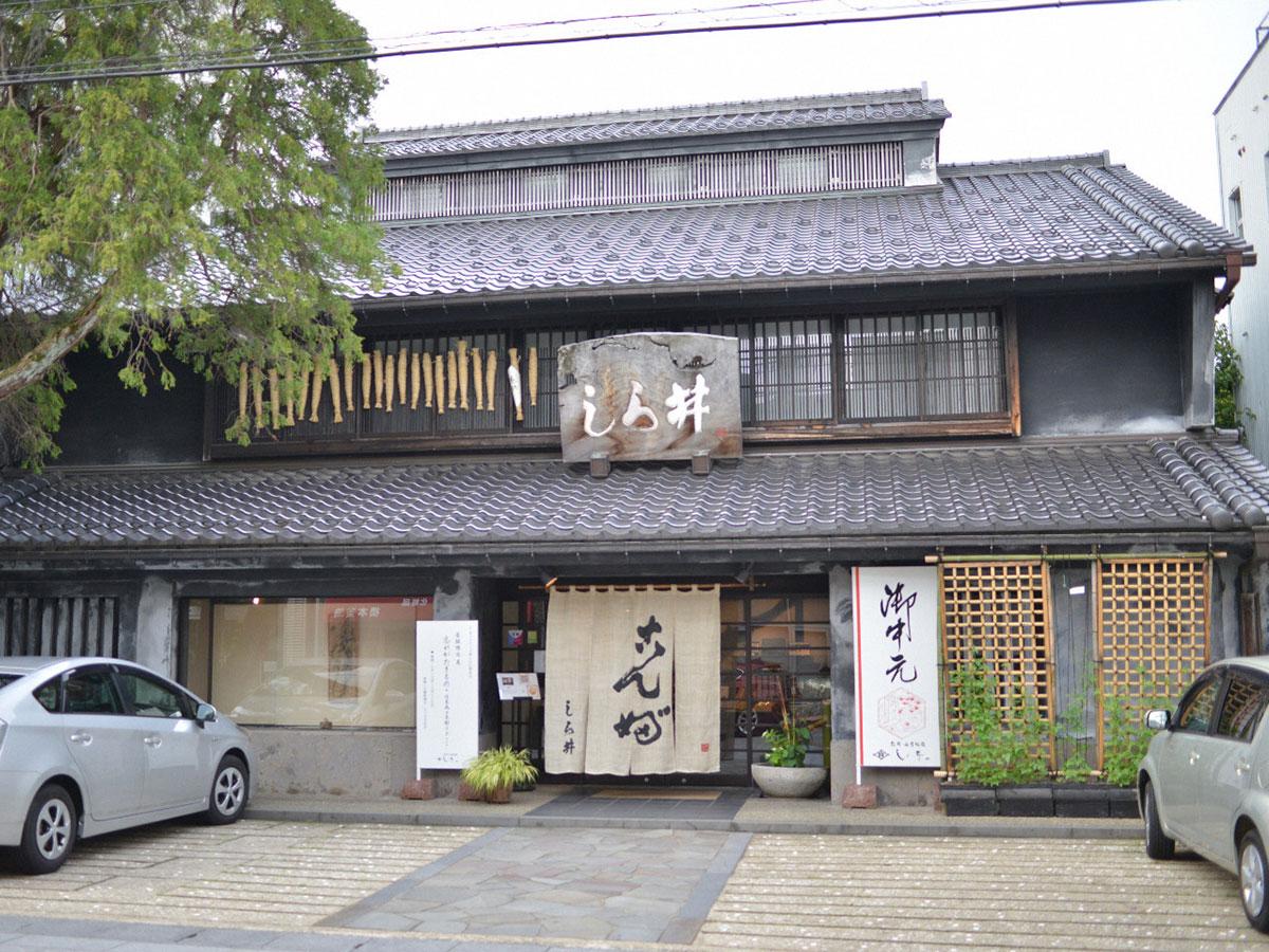 Ipponsugi-Dohri_3