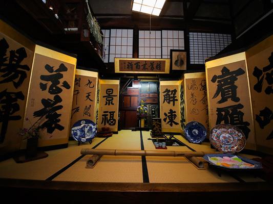 Paseo por el pueblo de Murakami_3