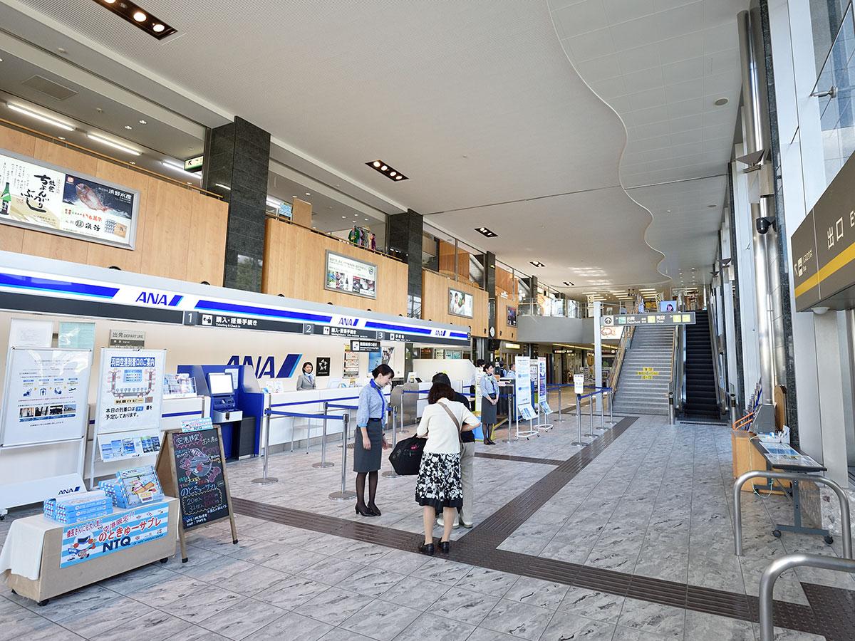 Flughafen Noto Satoyama_3