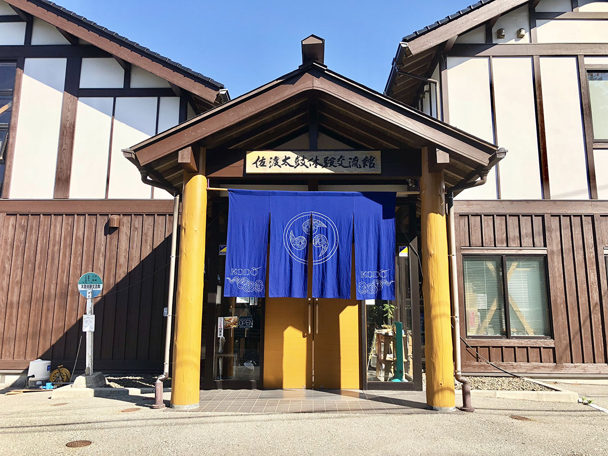 Sado Island Taiko Centre (Tatakokan)_2