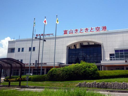 Flughafen Toyama Kitokito_1