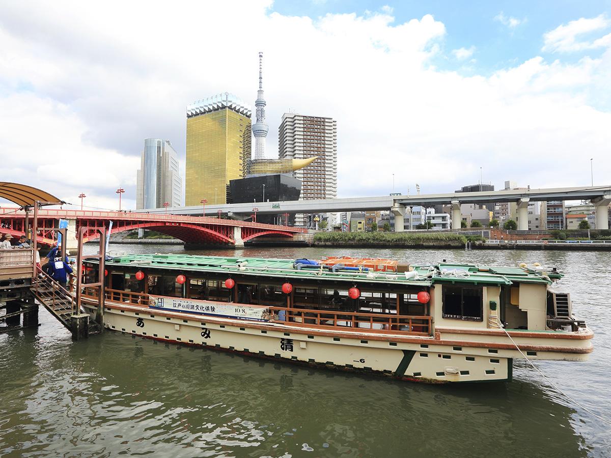 Houseboat_4