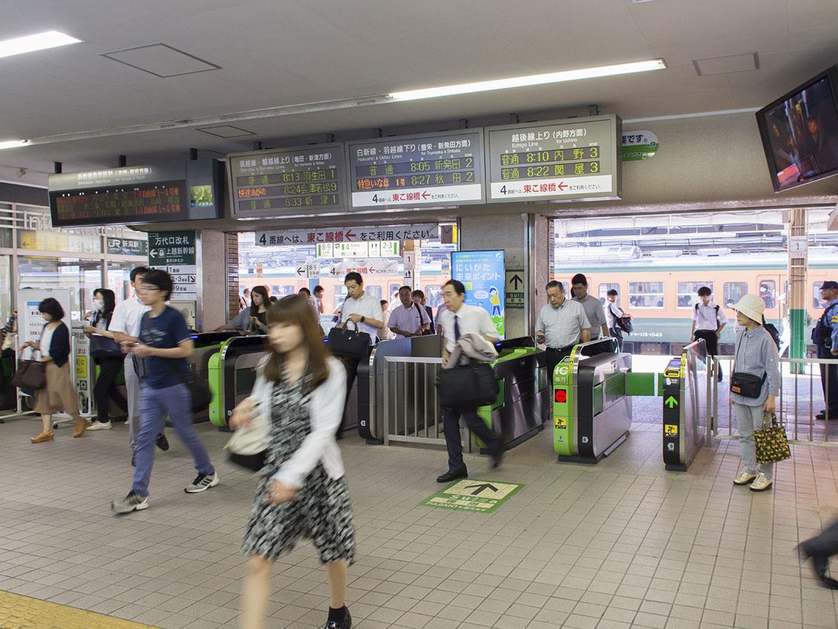 Estación de Niigata