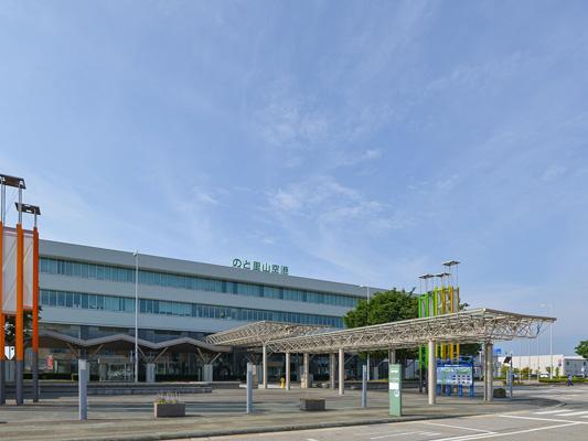 Noto Satoyama Airport