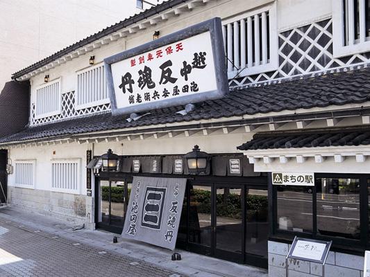 Ikeda Yasubei Shoten Co., Ltd._1