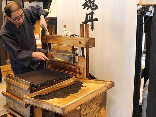 Ikeda Yasubei Shoten Co., Ltd._3