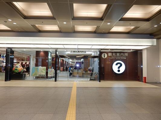 Kanazawa Station_4
