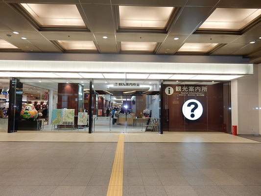 Gare de Kanazawa_4