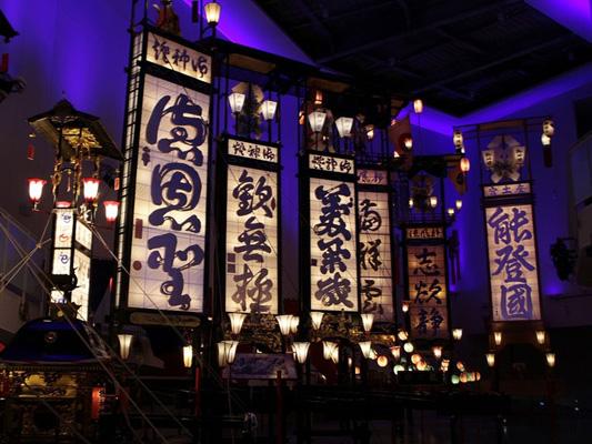 Kiriko Art Museum_3