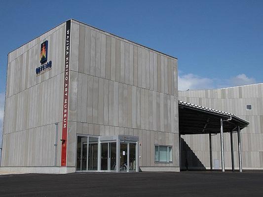 Kiriko Art Museum_4