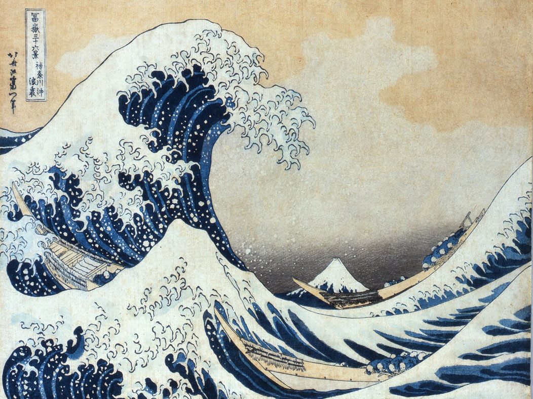 The Sumida Hokusai Museum_1