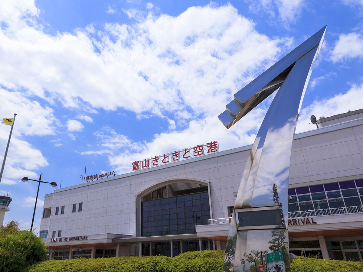 Flughafen Toyama Kitokito_2