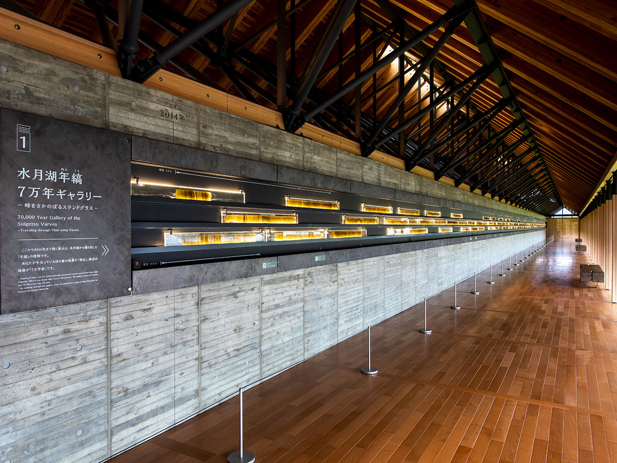 Fukui Prefecture Varve Museum_2